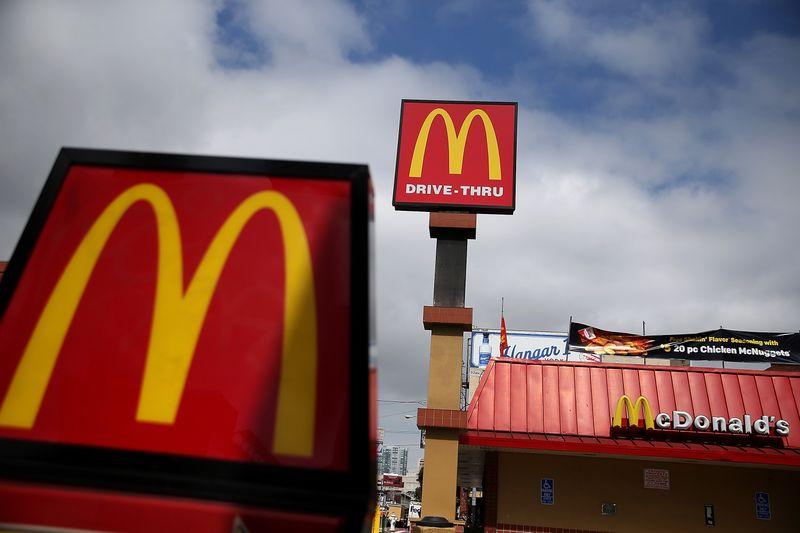 Das ist jetzt neu bei McDonalds!