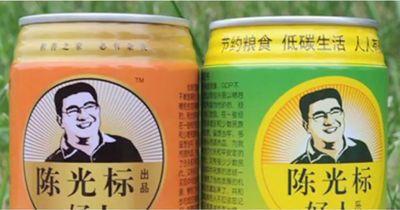 Dieser Chinesische Millionär verkauft verpackte Luft!