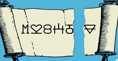 Die mysteriöse Schriftrolle